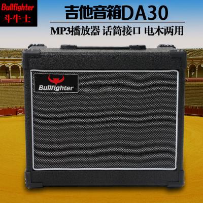 斗牛士吉他音箱30W專業電木吉他DA30多功能數字帶失真效果音響