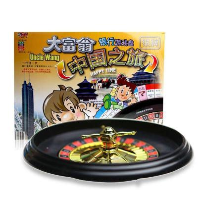 正版【大富翁】中國之旅游戲 桌游 強手棋娛樂棋地產大亨