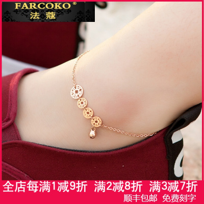 法蔻輕奢品牌 珠寶韓國18K玫瑰金鈴鐺腳鏈女日韓版簡約個性復古配飾品送女友