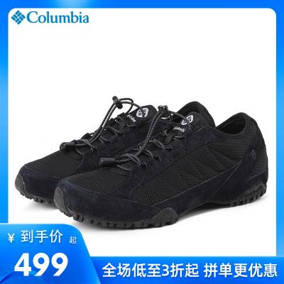 2020春夏哥伦比亚户外男鞋经典防滑轻便透气登山徒步鞋DM1195