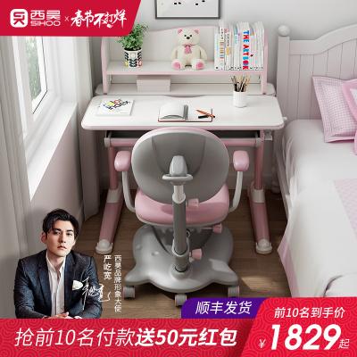 sihoo西昊儿童学习课桌椅套装 儿童写字桌实木多层板 儿童书桌 小户型90CM学生课桌现代简约