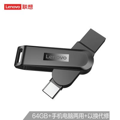 聯想小新U盤X3C Typec雙接口64G黑色手機U盤閃存盤USB3.1高速優盤