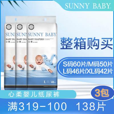SunnyBaby心柔系列紙尿褲輕薄干爽透氣L碼(9-14kg)尿不濕一箱3包