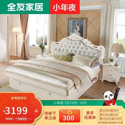 【品牌抢】全友家居 法式卧室床 高箱储物床 带皮靠软靠 双人大床 欧式卧室板式床婚床 121513高箱床