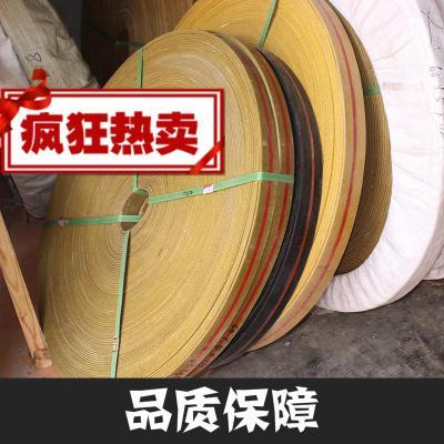 阿斯卡利(ASCARI)色帆布输送带平胶带传动带工业皮带提升机皮带平皮带橡胶输送带 80*5 其他