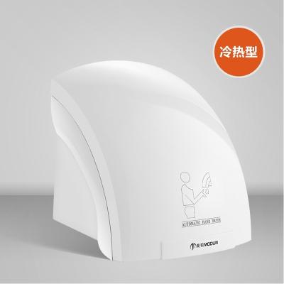 闪电客 哄手机烘手器洪干器卫生间厕所洗手间风干机家用吹干机全自动感应 抖音