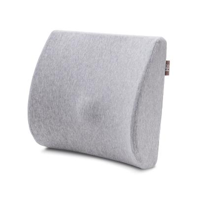 小米生态链企业8H记忆棉护椎腰靠办公室休闲靠垫沙发汽车座椅靠背护腰枕K1