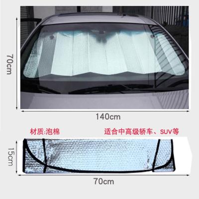 汽車遮陽膜車窗隔熱膜太陽膜貨車面包車側窗防曬貼膜后擋玻璃遮光 鋁膜遮陽擋140*70cm