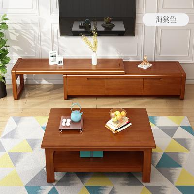 海善家 电视柜 实木电视柜新中式现代简约伸缩型地柜茶几组合可拉伸多抽储物柜客厅家具