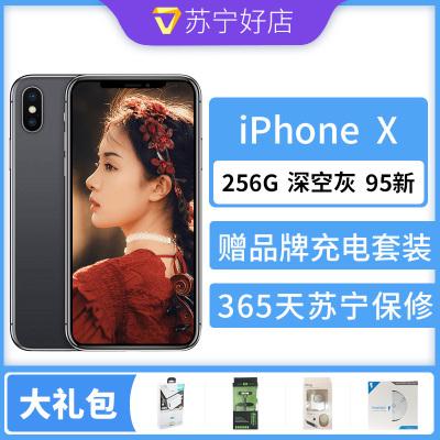 【减100】Apple/苹果 iPhone X 256G 深空灰 95新 二手手机 国行正品 全网通4G 一年保修