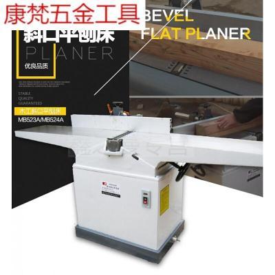 定做木工机械 MB523A/MB524A木工斜口平刨床 平面刨
