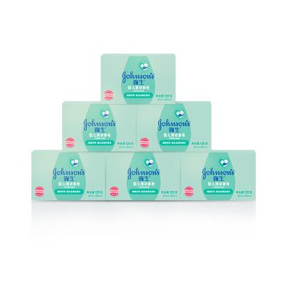 強生嬰兒清涼香皂125g*6塊 新生兒童寶寶洗澡洗手洗臉洗浴皂正品
