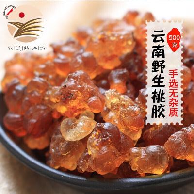 桃膠精選食用桃花淚云南搭配皂角米雪燕銀耳伴侶500克