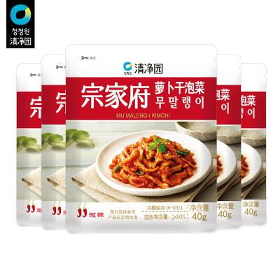 清凈園宗家府韓國泡菜蘿卜干40g*5 韓式小菜袋裝咸菜下飯菜配飯菜小菜
