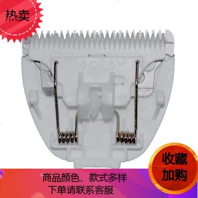 嬰理器專用陶瓷刀頭適用-616 -622 -12(