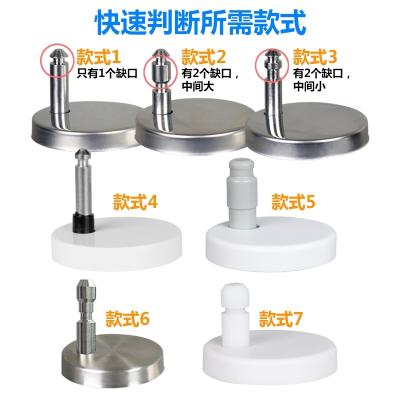 马桶盖配件盖板螺丝连接件坐便盖通用配件固定膨胀上装螺丝