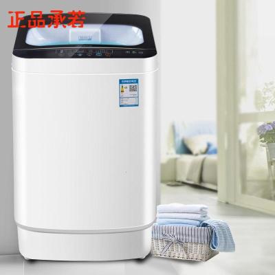 长虹洗衣机长虹洁立方8公斤洗衣机全自动小型家用宿舍热烘干9大容量洗脱一体
