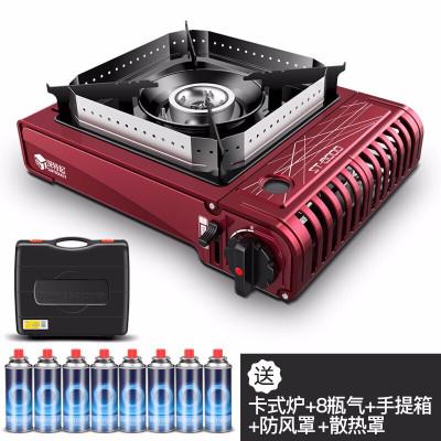 卡式爐戶外便攜式卡斯火鍋爐野外爐具爐子卡磁爐煤氣瓦斯爐燃氣灶 升級款爐/防風罩/散熱罩/8個氣/手提箱
