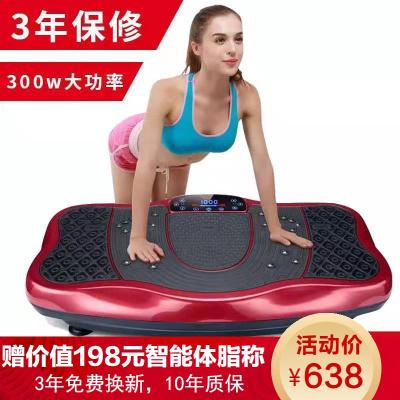 懒人甩脂机抖抖机 家庭男女减肚子健身器材抖动甩肉机 摇摆运动减脂神器正品 音乐