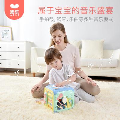 澳乐(AOLE-HW)婴儿玩具手拍鼓0-1-3岁多功能游戏台音乐拍拍鼓宝宝玩具益智早教六面盒儿童玩具 六面体音乐手拍鼓