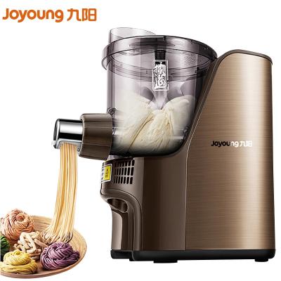 九陽 JYN-L12面條機立式全自動家用高端智能吹風防粘廚師機新款