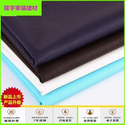 家裝好貨半PU羊紋皮革 服裝皮革面料 沙背景墻床頭軟包硬包 布料面料放心購