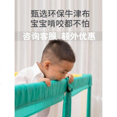 彩色【200*250cm】爬行垫+50球 +2手拉环+收纳筐儿童游戏围栏室内家用婴儿爬行垫护栏围栏网布围栏海洋球池游