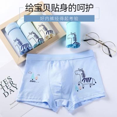優質棉3條裝 兒童內褲男童內褲男孩2-16歲小中大童平角卡通平角褲 諾妮夢