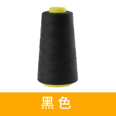 納愛家(naaijia)縫紉線寶塔線彩色縫衣線家用縫紉機線-黑色