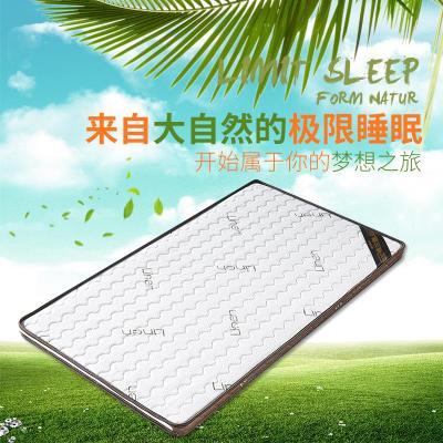 天然椰棕床垫定制1.5m儿童垫子1.8m亚麻偏硬棕榈床垫经济型应学乐 配套小床150*80(6厘米带乳胶) 其他