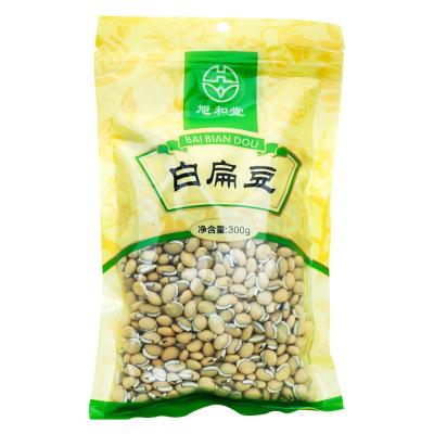 精選白扁豆300g藥食同源煮粥煲湯祛濕五谷雜糧