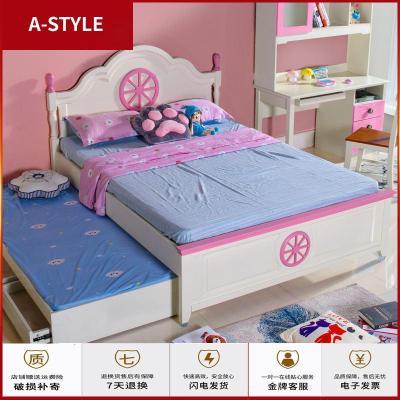 蘇寧放心購地中海兒童床女孩單雙人床1.35女童實木床粉色公主床臥室套裝組合A-STYLE