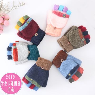 搭啵兔冬季保暖儿童手套可爱卡通露指翻盖半指毛线针织男女童学生写字用