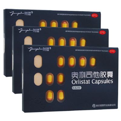 用券23元】雅塑 奥利司他胶囊18粒*3盒 排油减肥瘦身减脂瘦肚腩 用于肥胖或体重超重患者