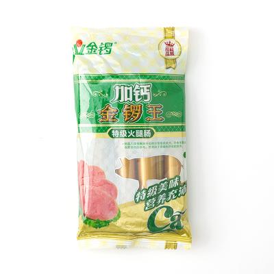 金鑼 加鈣金鑼王特級火腿腸 240g(30g*8支)/袋 5袋裝 即食 香腸 速食烤腸 早餐腸泡面伴侶