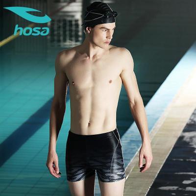 hosa浩沙男士泳褲平角游泳褲2020新款專業運動 抗氯彈力時尚漸變Y