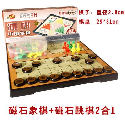 閃電客中國象棋兒童磁性折疊棋盤學生象棋套裝成人相棋 新升級二合一磁石象棋/跳棋