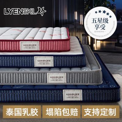 藝可恩乳膠床墊軟墊海綿榻榻米墊子專用宿舍單人學生床褥子墊被