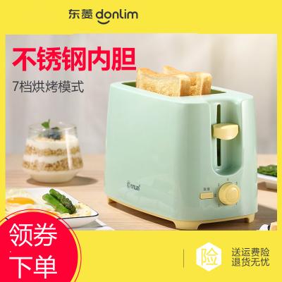 東菱(DonLim)TA-8600烤面包機家用早餐土司機多士爐面包機家用2