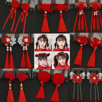 儿童发夹女童发卡小宝宝新年毛球流苏发饰中国风古风过年拜年头饰