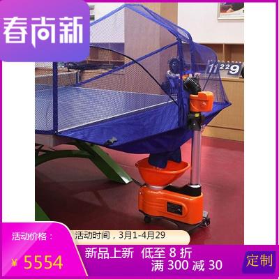乒乓球發球機6自動兵乓球發球機家用專業落地式乒乓球訓練器