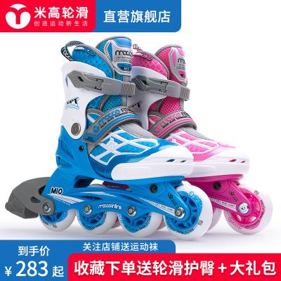 米高輪滑鞋兒童套裝溜冰鞋旱冰鞋閃光可調男女初學者直排輪mi0
