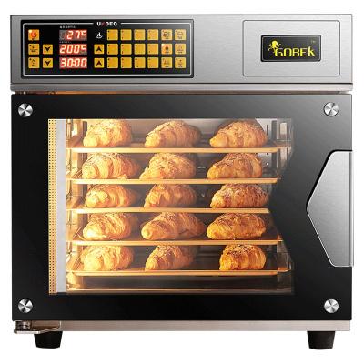 UKOEO T60高比克烤箱大型家用電烤箱風爐大容量烘焙蛋糕GXT60