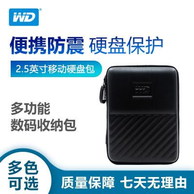 西部数据(WD) 2.5英寸移动硬盘包 防震保护套 便携式多功能数码收纳包 WD硬壳包 经典黑 抗震/防摔/保护套
