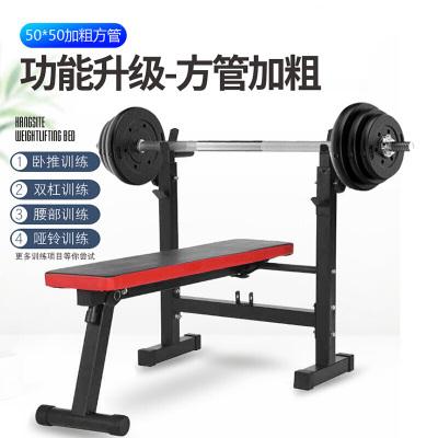 因樂思(YINLESI)多功能舉重床臥推架 家用健身器材 臥推架折疊 杠鈴架子支架簡易