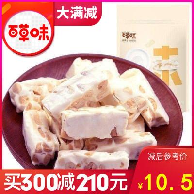 百草味 糖果 抹茶味牛轧糖 180g 零食小吃独立包装满减