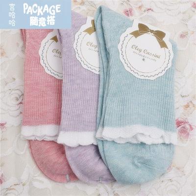 月子襪子松口襪孕婦襪產婦襪子春夏秋季產后坐月子吸汗 3雙裝 宮哈哈