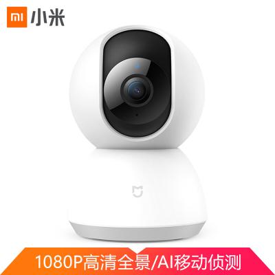 小米智能攝像機云臺版1080p米家攝像頭360度全景無線wifi高清手機遠程監控寵物夜視家用網絡監控超清寶寶監控