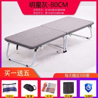 硬板折叠床单人午睡床加固二折木板床办公室简易午休床便携