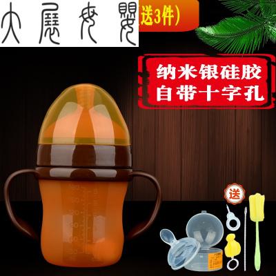 硅膠奶瓶套餐兒蛙膠奶瓶防摔全軟超軟大號戒奶斷奶神器 180ml納米銀+米糊勺(送3件)